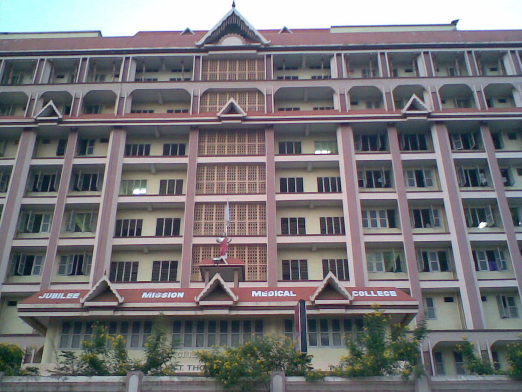 Jubilee Mission Medical College and Research Institute, Thrissur